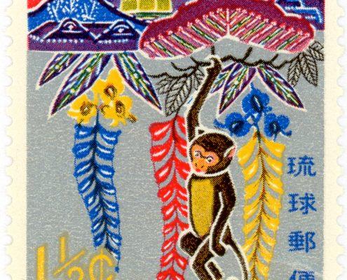 """""""Estampilla postal de las Islas Ryukyu. c.1967"""". Fuente: Flickr."""