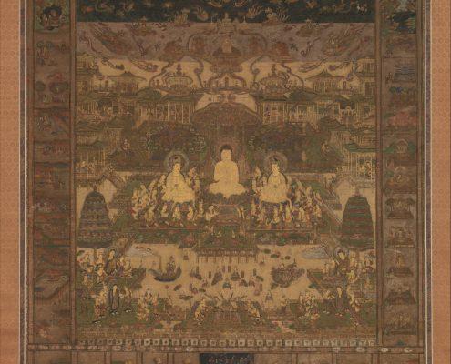 Arimura Figura 3. Taima Mandala