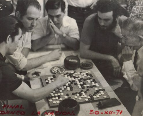 De izquierda a derecha: Mitsuhito Takashima, Rodolfo Bassarsky, Carlos Asato, Franklin Bassarsky y Noboru Hara. 30 de diciembre de 1971