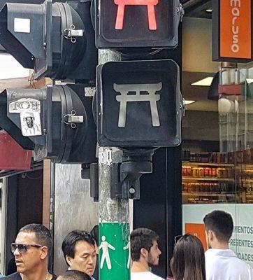 Barrio de Liberdade. Foto: cortesía de @regis_filho