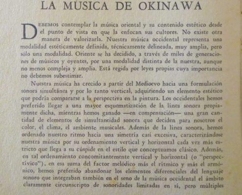 """Página 118 del N° 249 de Sur: ensayo """"La música de Okinawa"""" de Juan Pedro Franze."""
