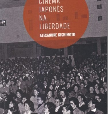 Foto de tapa del libro publicado por Alexandre Kishimoto, que muestra el interior del cine Niteroi.